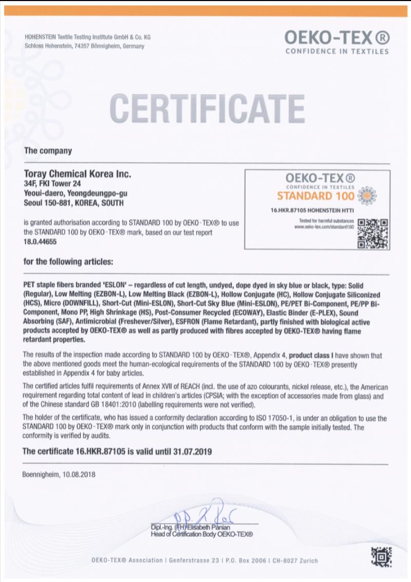 Chứng nhận OEKOTEX về tính kháng khuẩn từ Thụy Sĩ của nệm Kim Cương